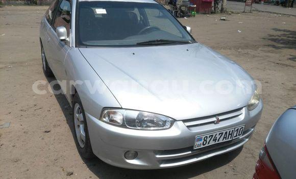 Acheter Voiture Mitsubishi Lancer Gris en Kasa Vubu